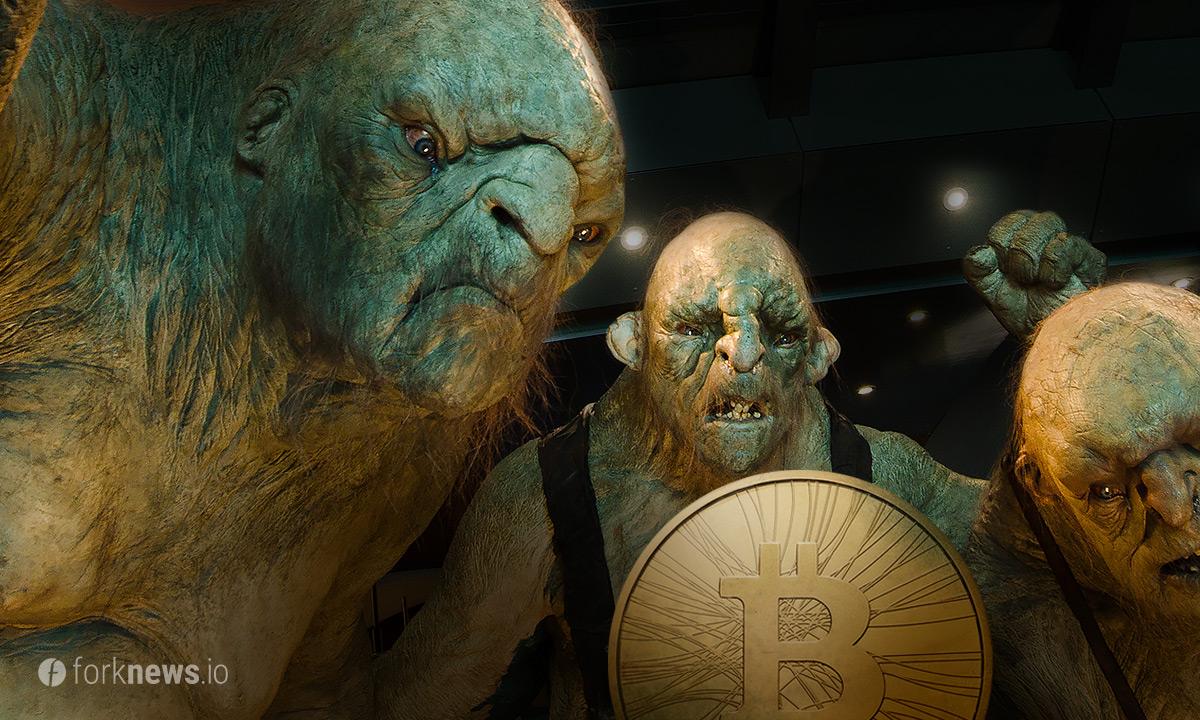 Можно ли утверждать, что тролли создали собственную криптовалюту для троллей?