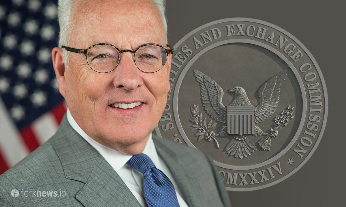Представитель SEC заявил, что Bitcoin и Ether не являются ценными бумагами