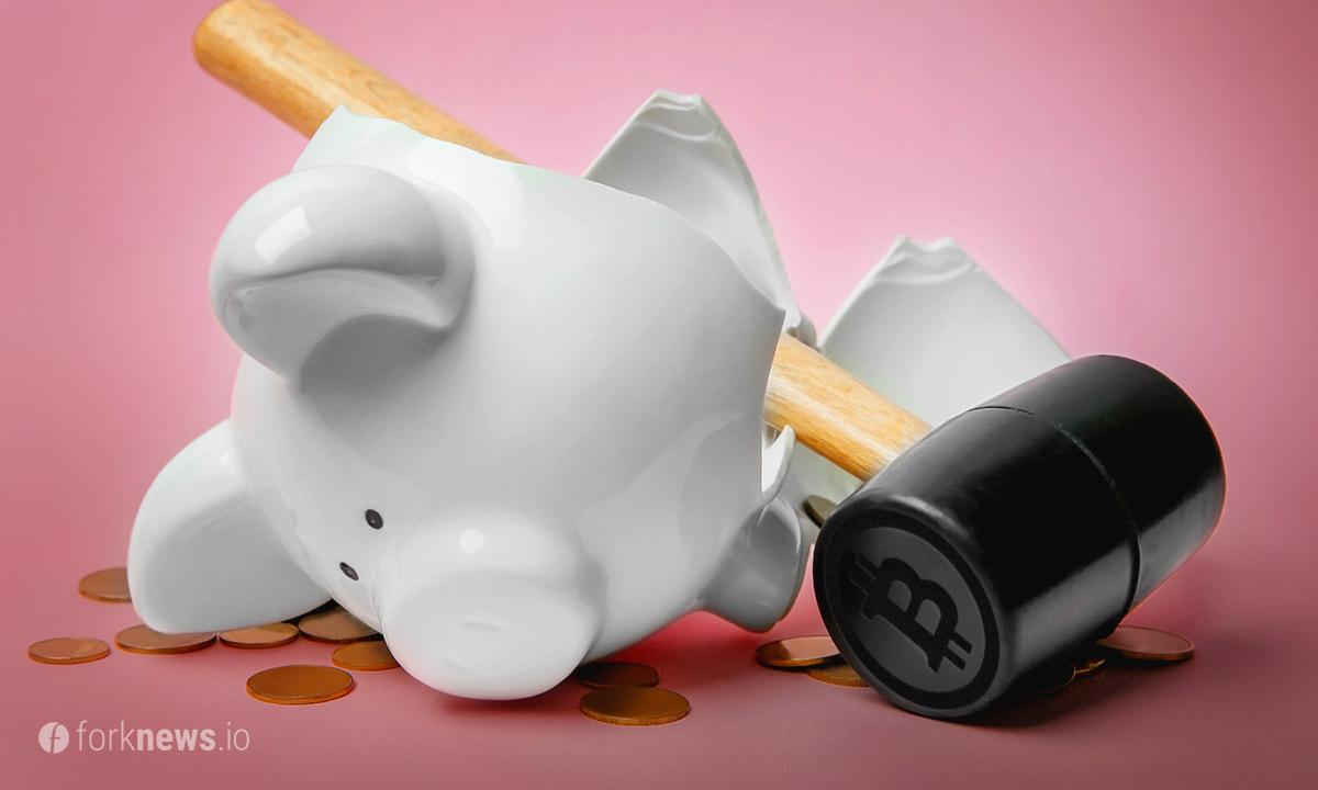 Криптообменники наносят ущерб банковскому делу