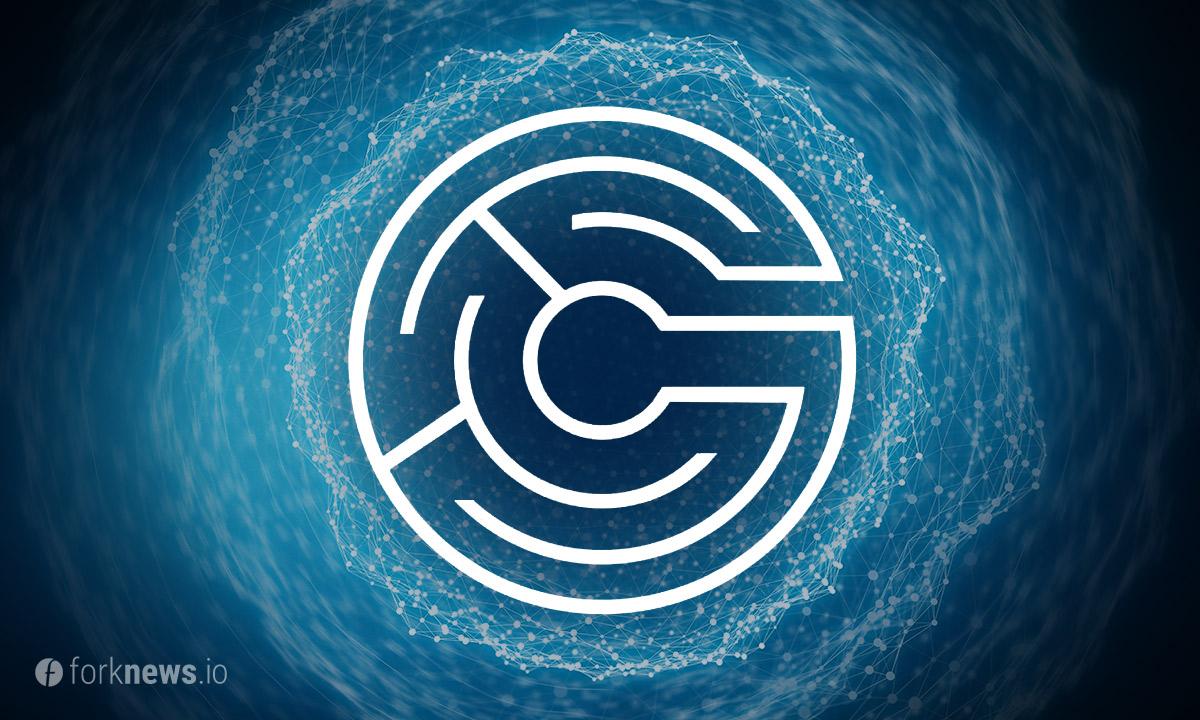 Новая платформа от Cryptanite и Codius