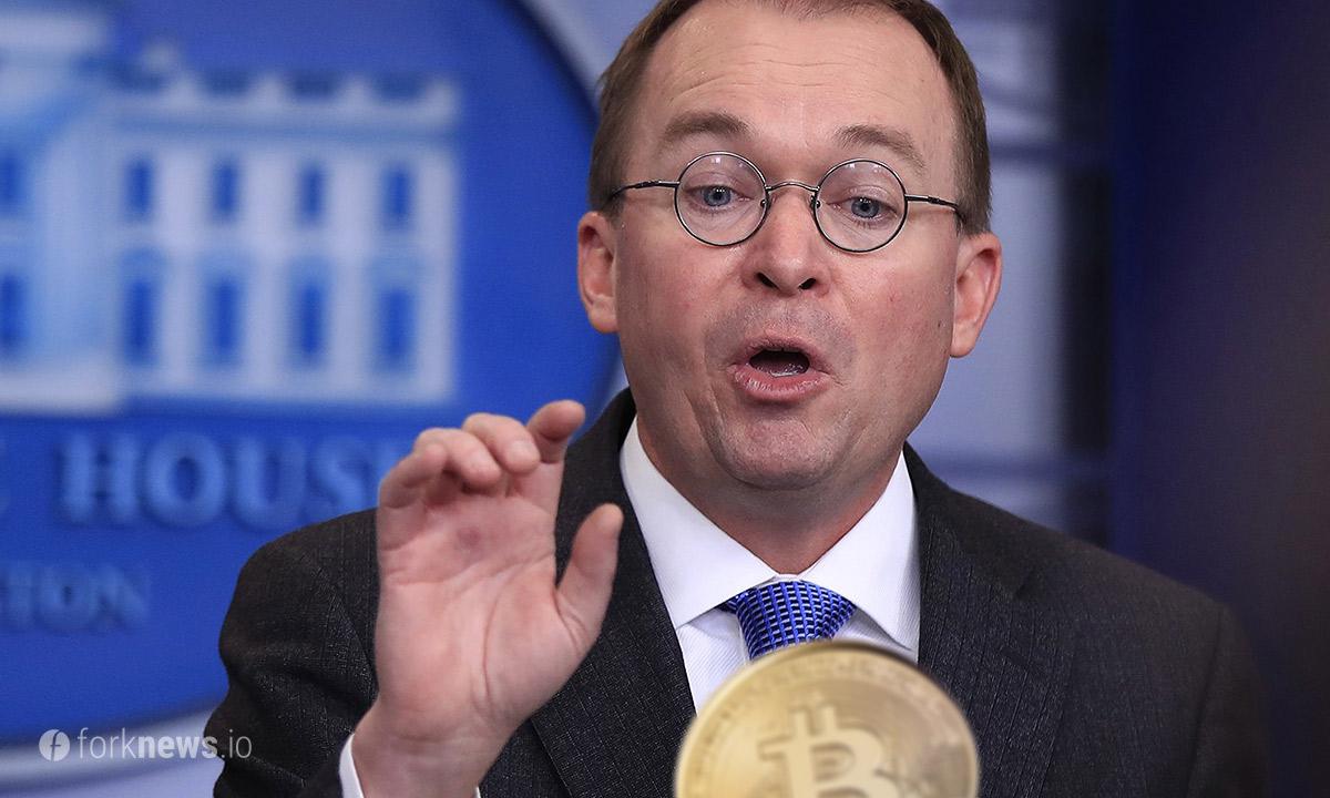 В администрации Трампа будут искать золотую середину крипторегулирования