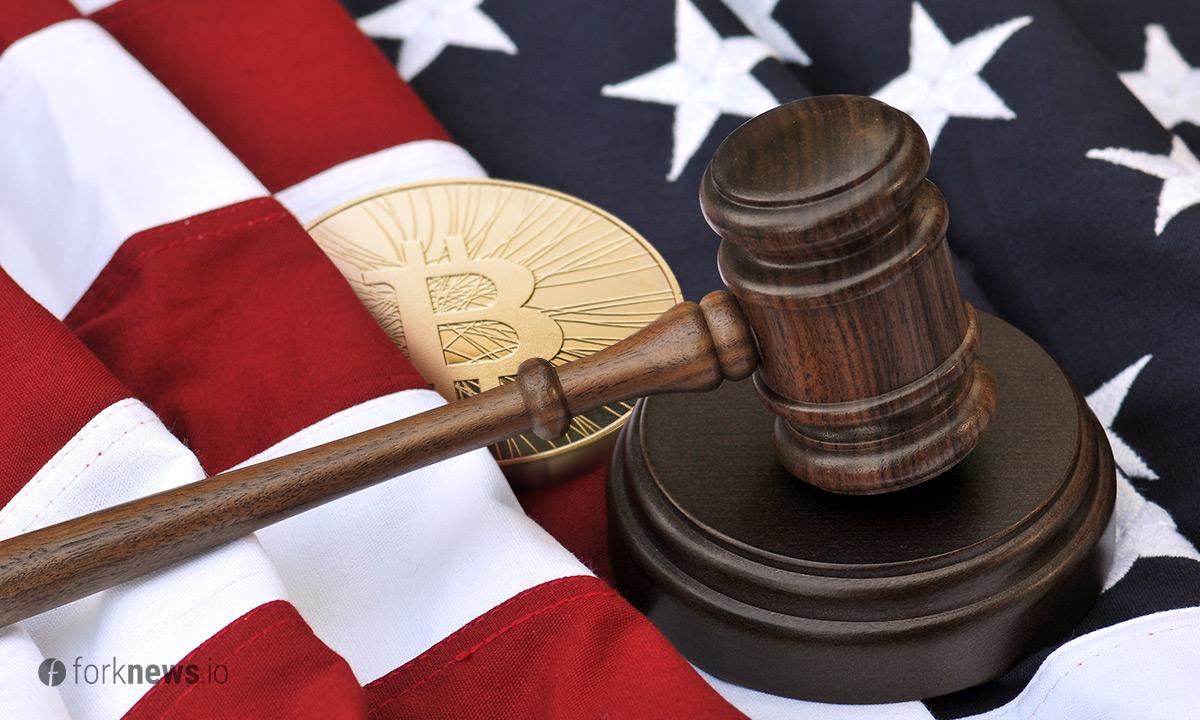 Такое увидите не каждый день : Верховный суд создал прецедент упоминания биткойна в постановлении