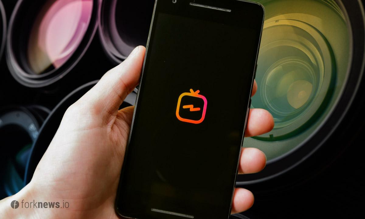 Instagram запускает сервис для длинных видео