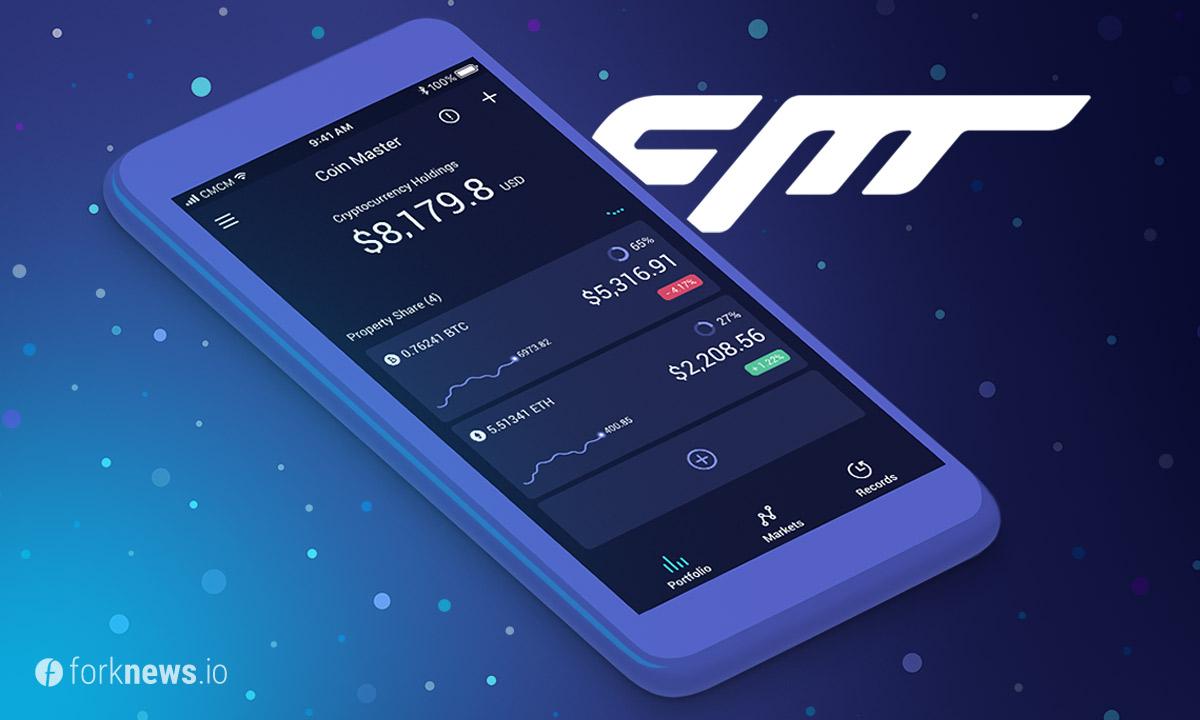 Новое  мобильное приложение  позволяет криптоинвесторам следить за своим портфелем инвестиций на ходу