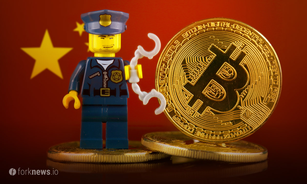 Китайская полиция конфисковала 200 устройств для майнинга
