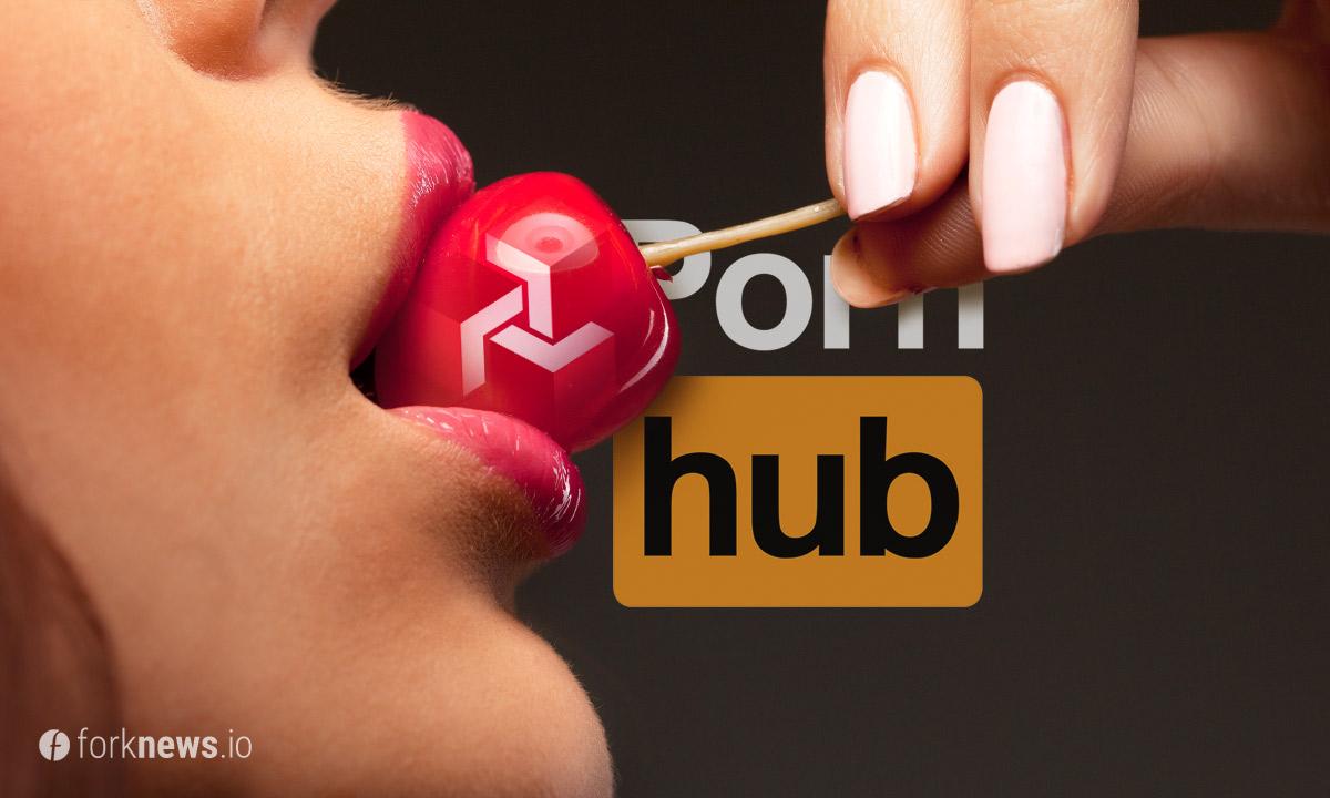 Pornhub налаживает партнерство с криптовалютами