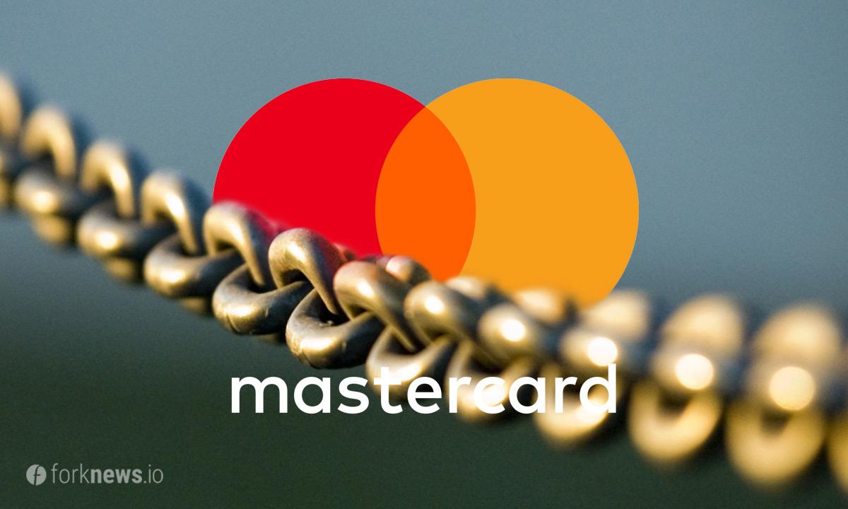 Mastercard получил патент на анонимные транзакции