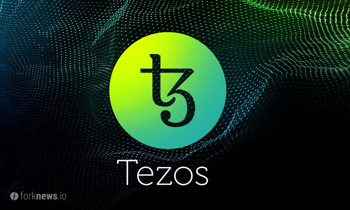 Tezos  запустил бета-сеть