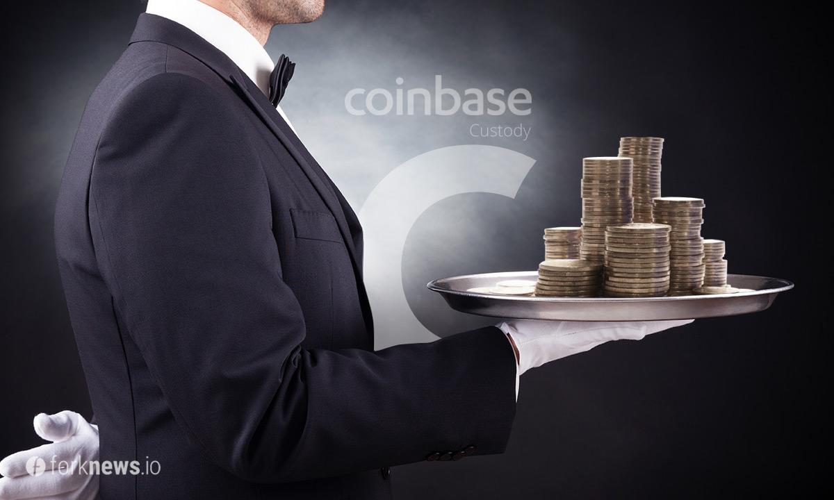 Coinbase будет осуществлять кастодиальную деятельность