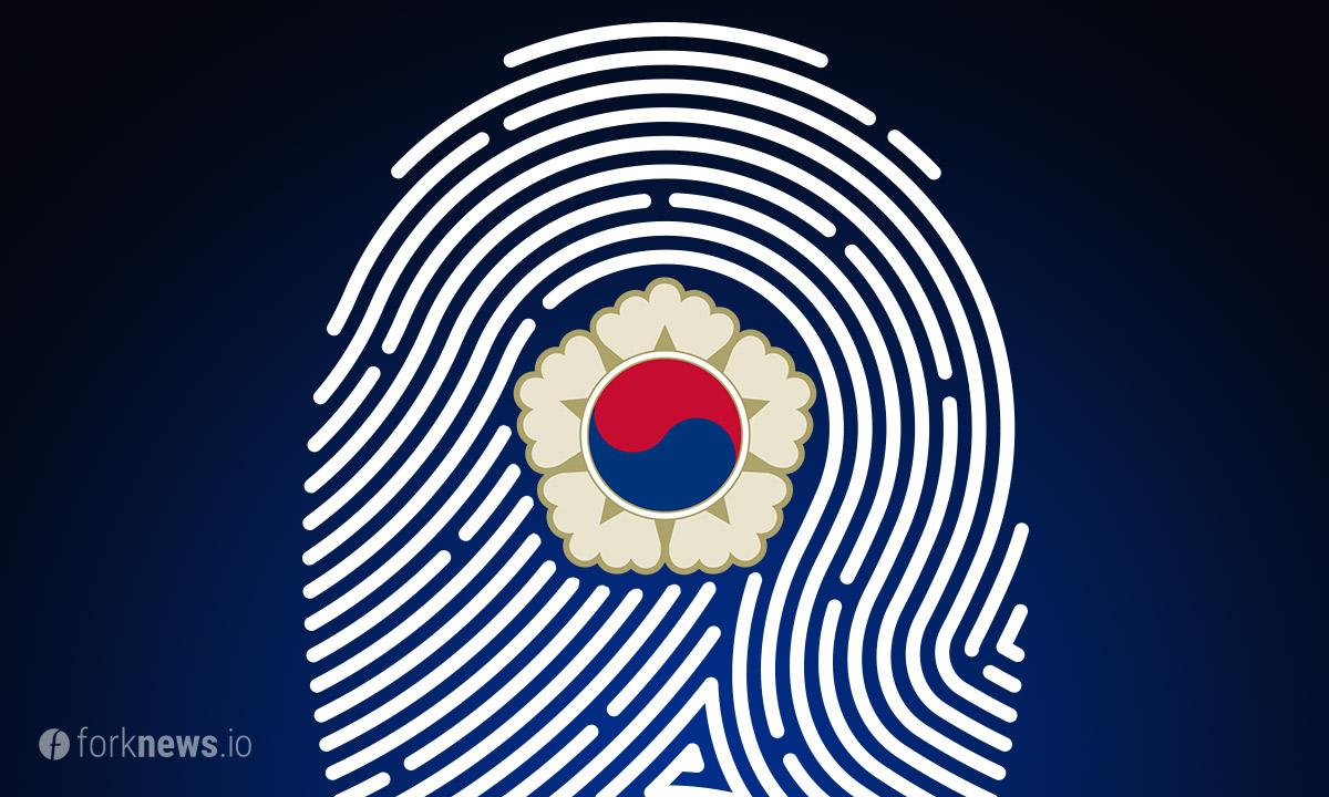 Новые правила для бирж Южной Кореи