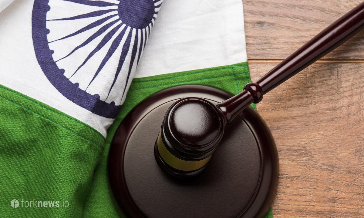 Верховный суд отказался отменить запрет Центрального банка Индии
