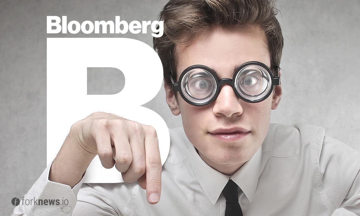 Kraken обвинил Bloomberg в некомпетентности