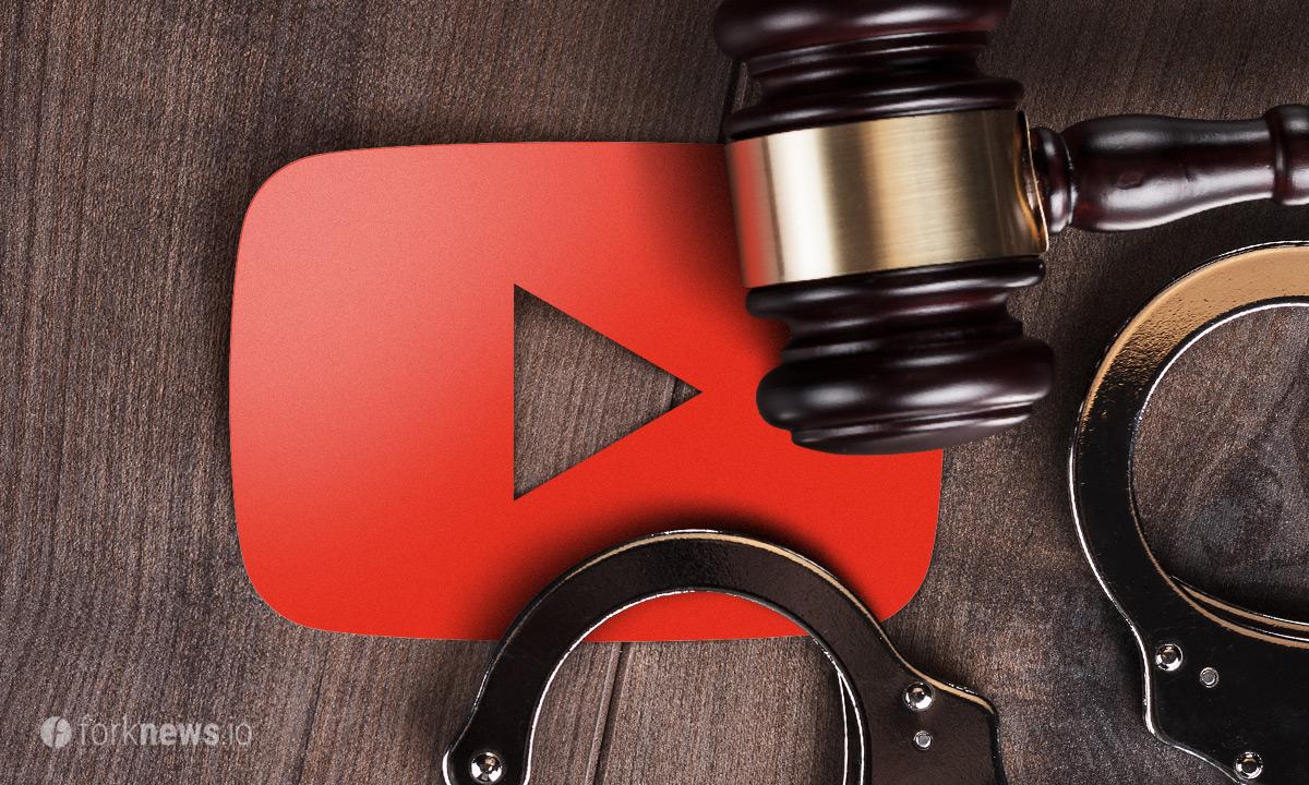 YouTube обвинили в бездействии и вызвали в суд по делу против BitConnect