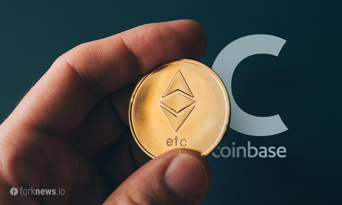 Потенциальный листинг на бирже Coinbase продолжает повышать цену ETC