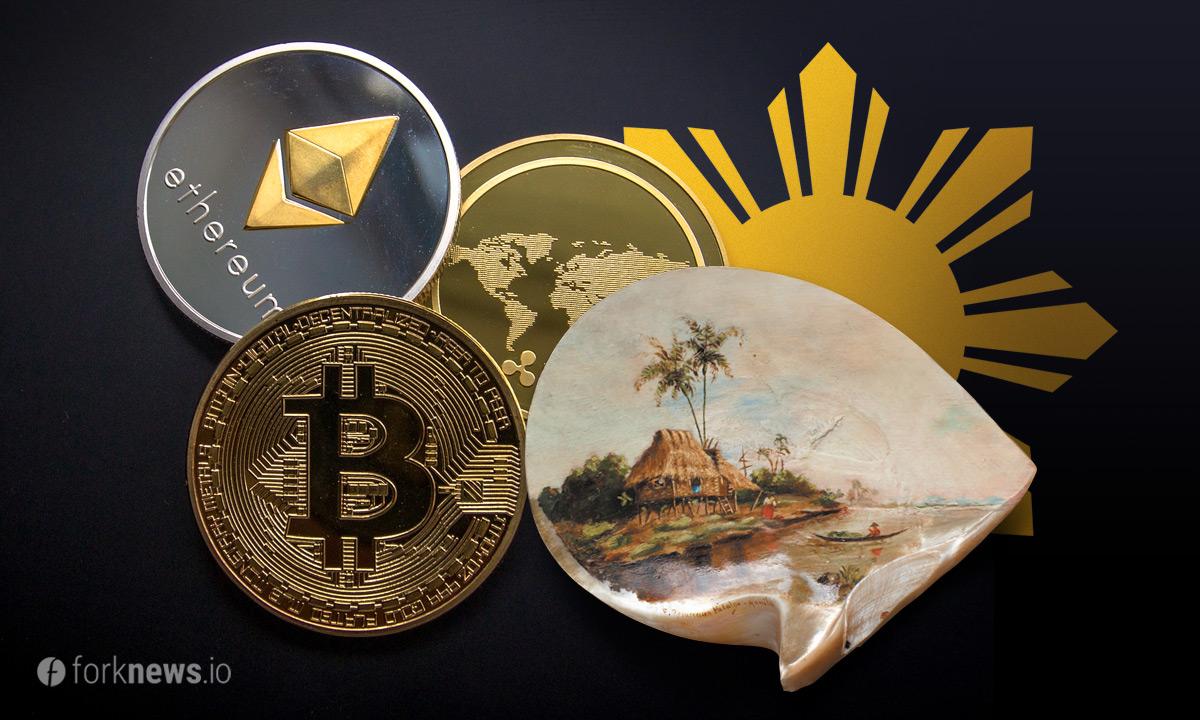 Филиппинский экономический прорыв