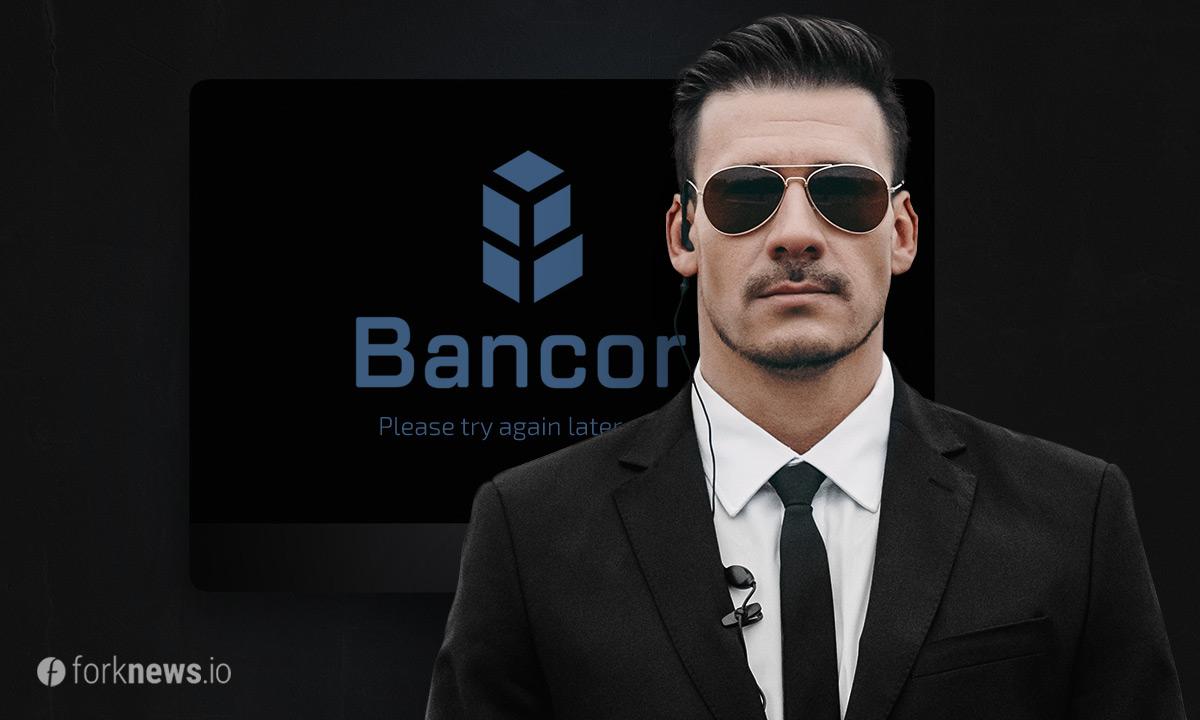 Криптовалютная биржа Bancor приостановила работу из-за хакерской атаки