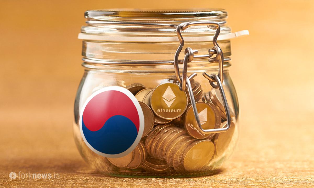 Южнокорейские банки в прошлом году хранили в криптовалюте около $2 млрд