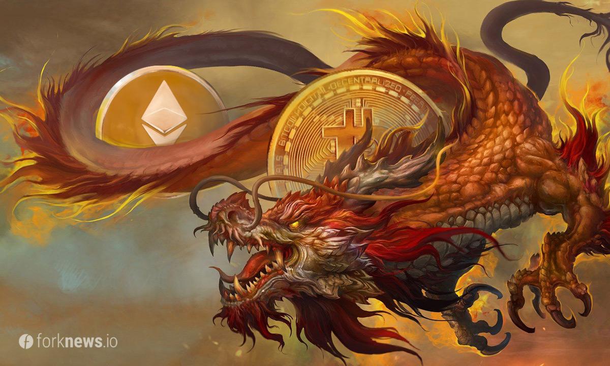 Роль Китая в падении цен на bitcoin
