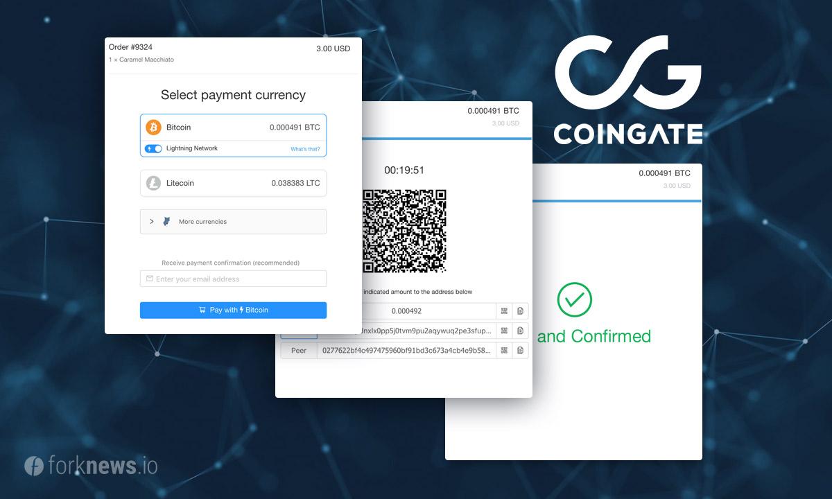 100 продавцов протестируют Lightning Network через сервис CoinGate