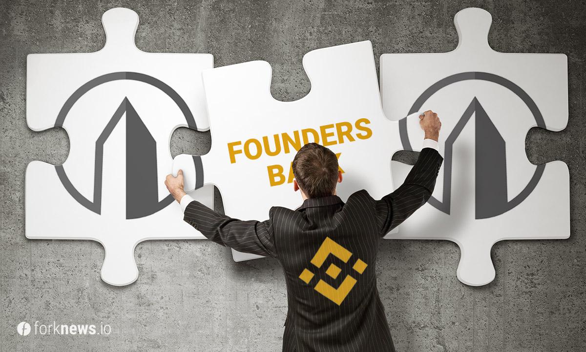 Binance станет инвестором децентрализованного банка  Мальты