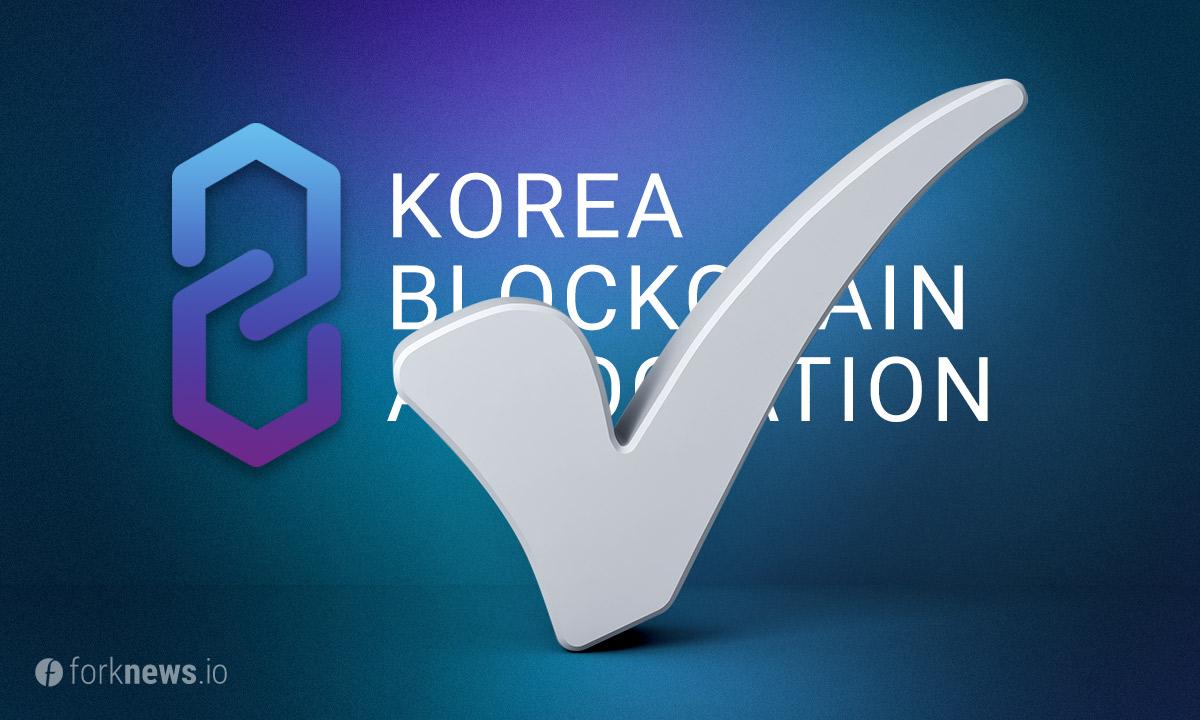 Биржи Южной Кореи прошли проверку  blockchain-ассоциации
