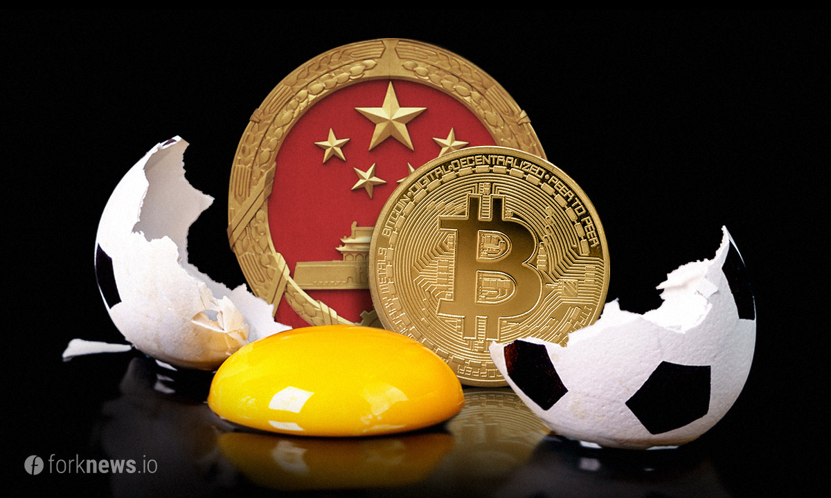 Китай принимает суровые меры против ставок в криптовалюте