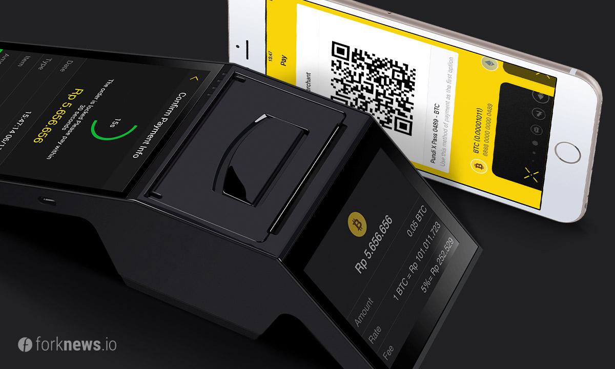 Pundi X развернет сеть универсальных устройств для оплаты цифровыми валютами мелких покупок