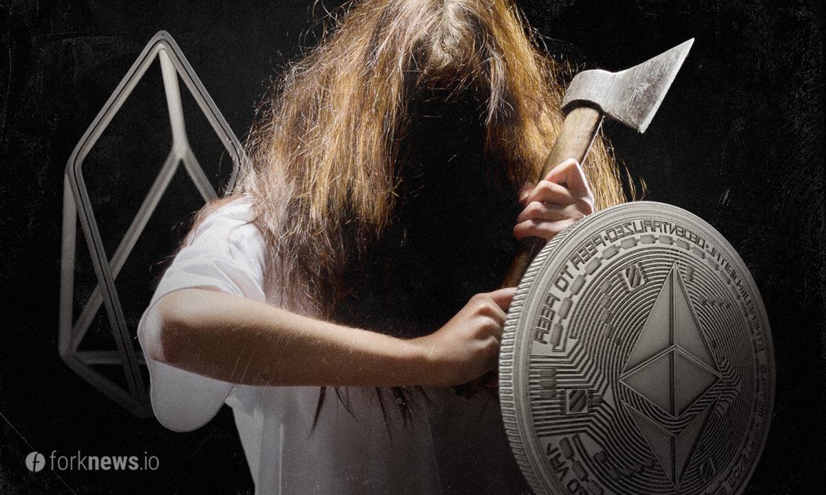 EOS обвинили в атаке на сеть Ethereum