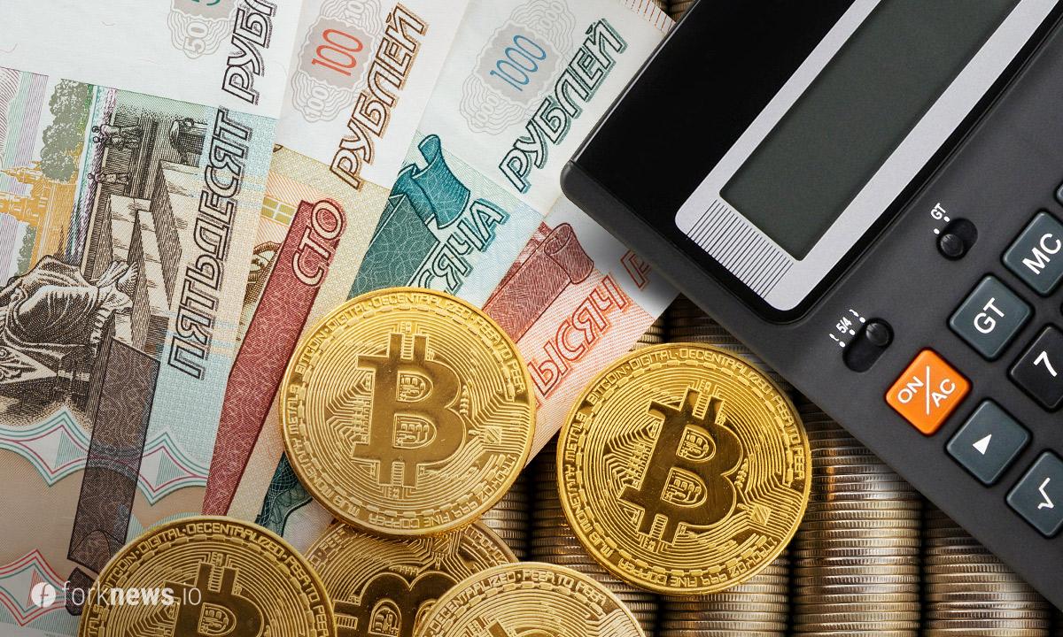 На криптовалютные операции в РФ  распространяются действующие фискальные нормы