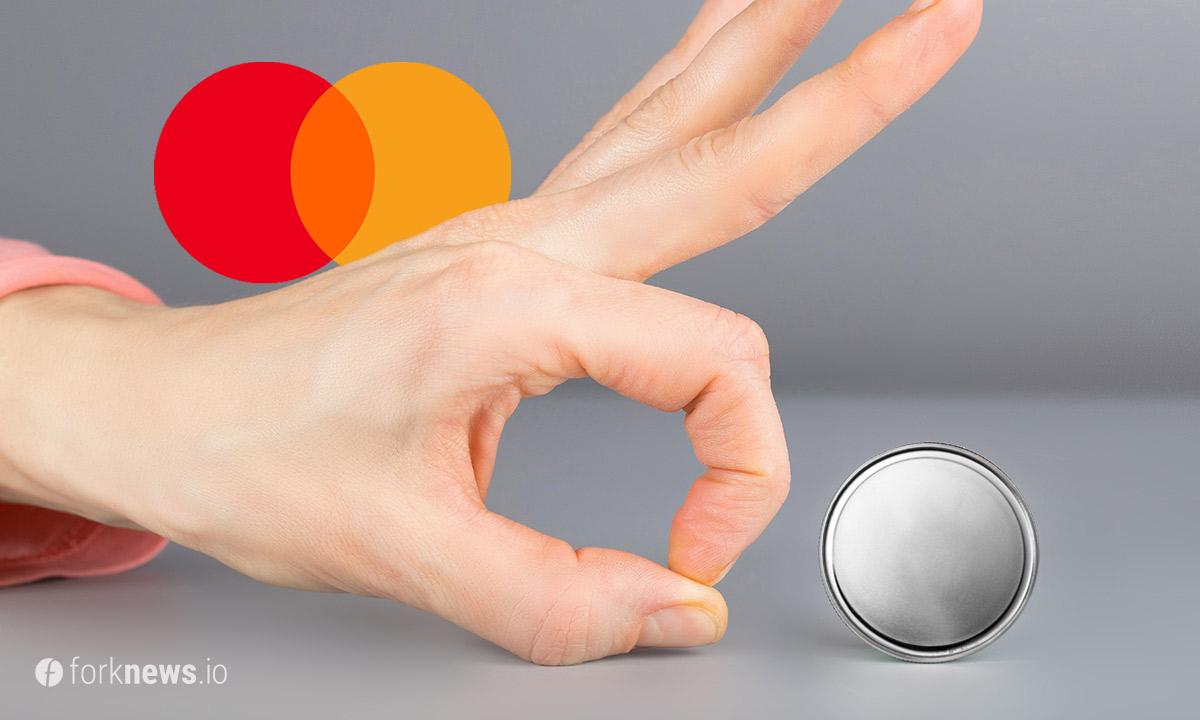Mastercard запатентовала технологию высокоскоростных транзакций вкриптовалюте