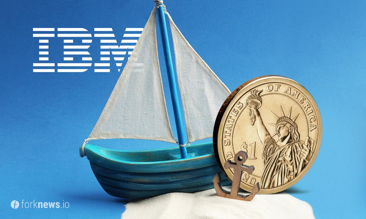 IBM  выпускает токен USD Anchor совместно со стартапом Stronghold