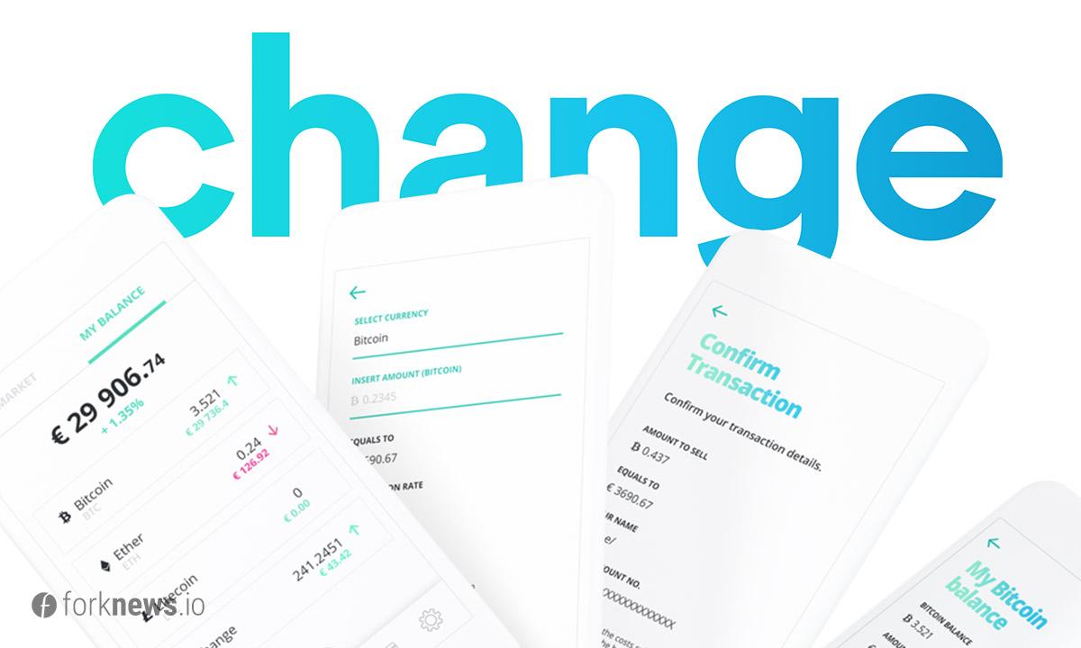 Change Wallet - новое мобильное приложение торговли цифровыми валютами