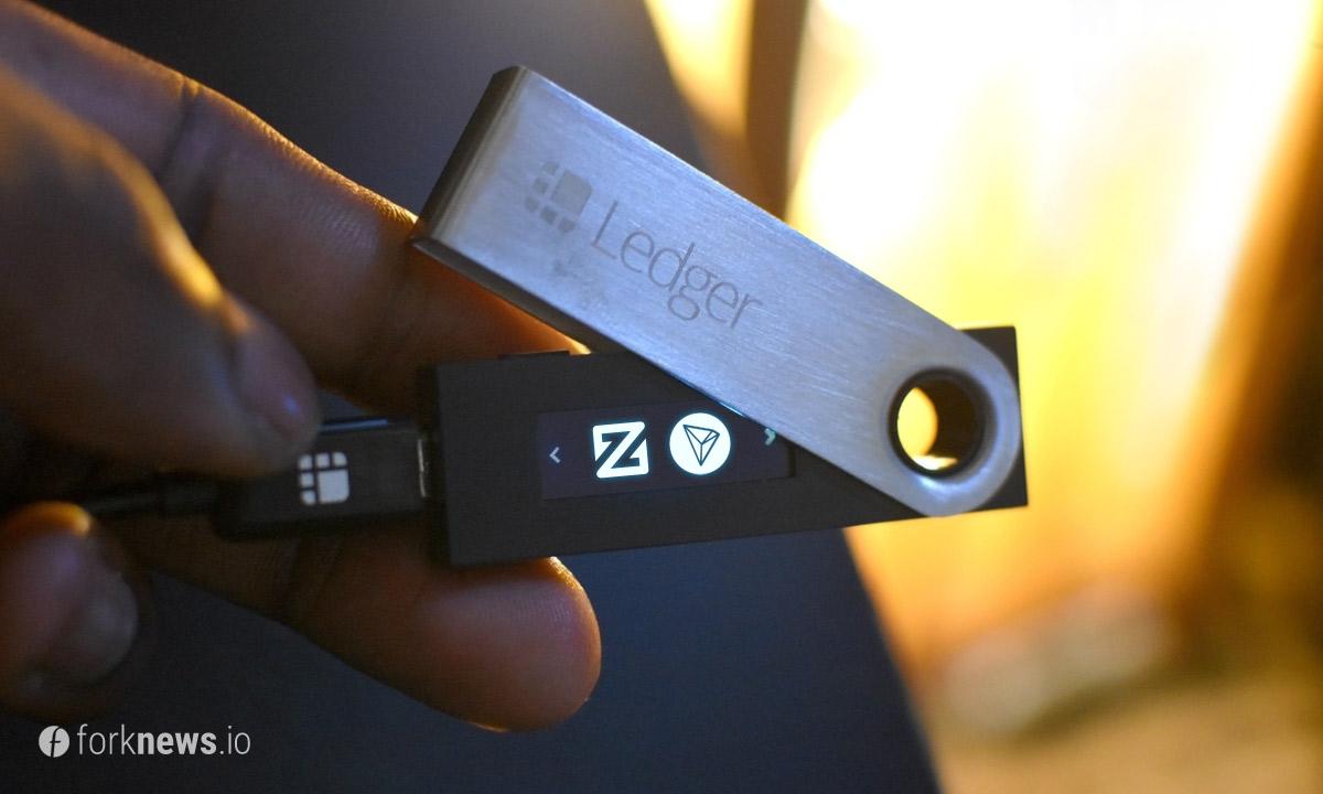 Ledger Nano S будет поддерживать Zcoin и Tron
