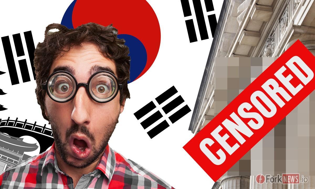 Южная Корея будет способствовать развитию цифрового бизнеса