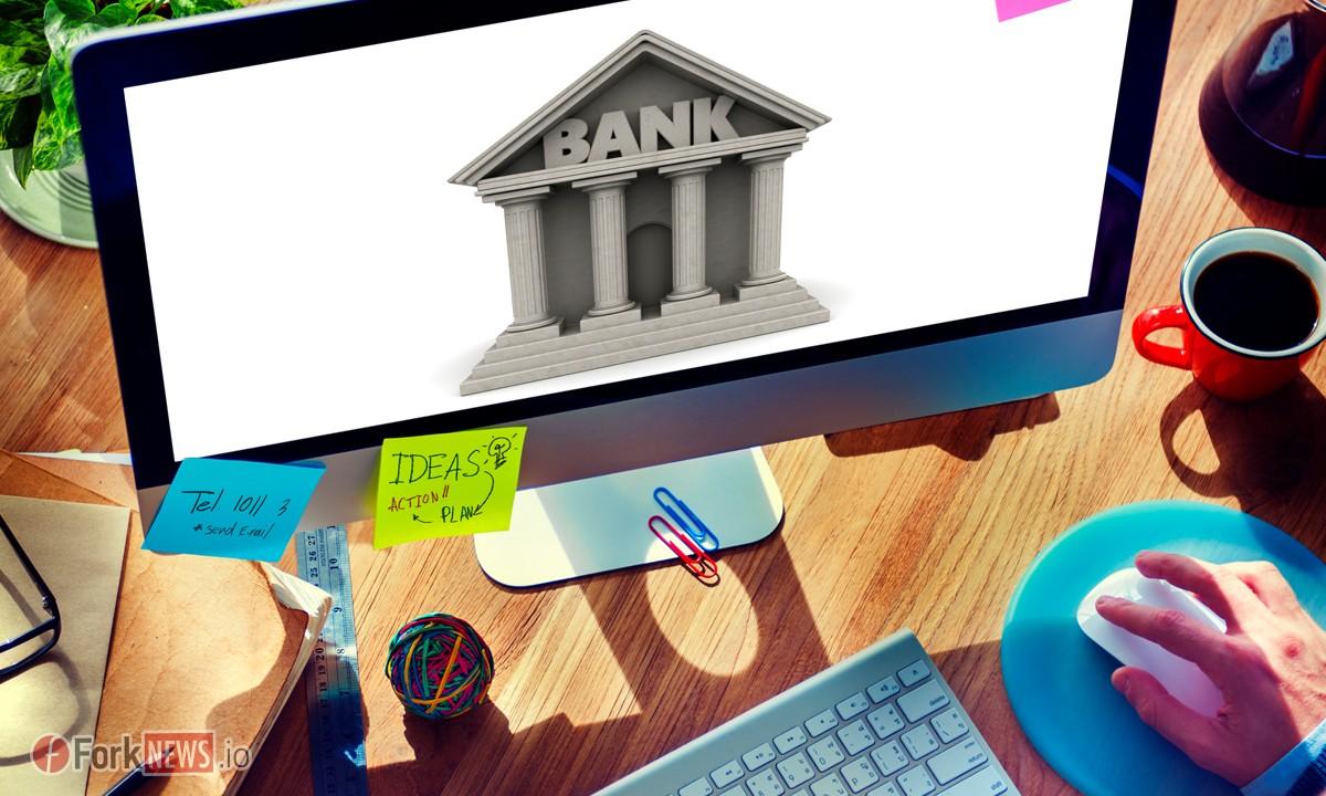 О преимуществах цифрового банкинга