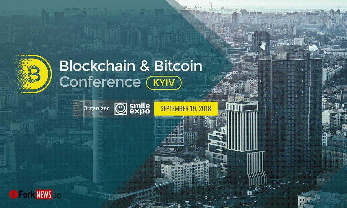 Международные криптоэксперты соберутся на блокчейн-конференции в Киеве
