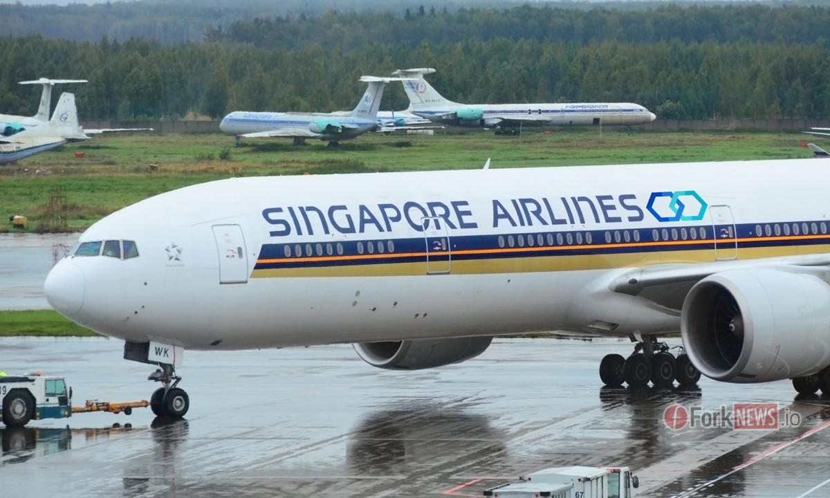 Сингапурские авиалинии запустили свой  blockchain-кошелек