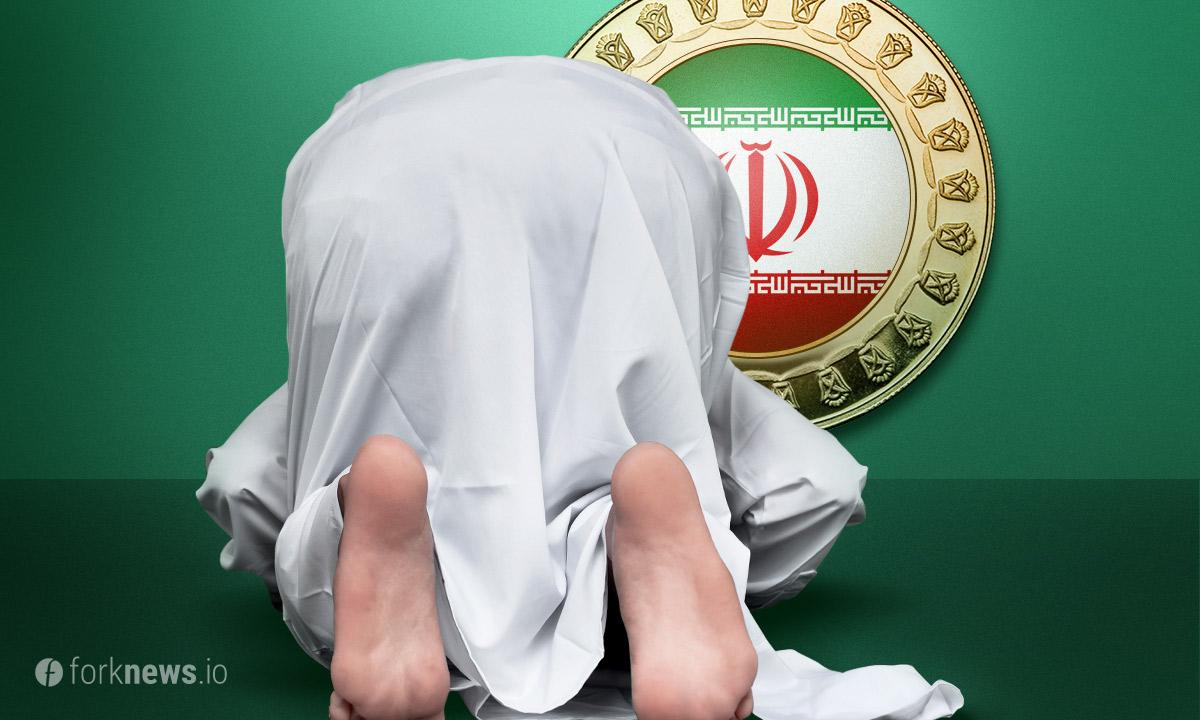 Санкции США ускорят выпуск национальной криптовалюты Ирана