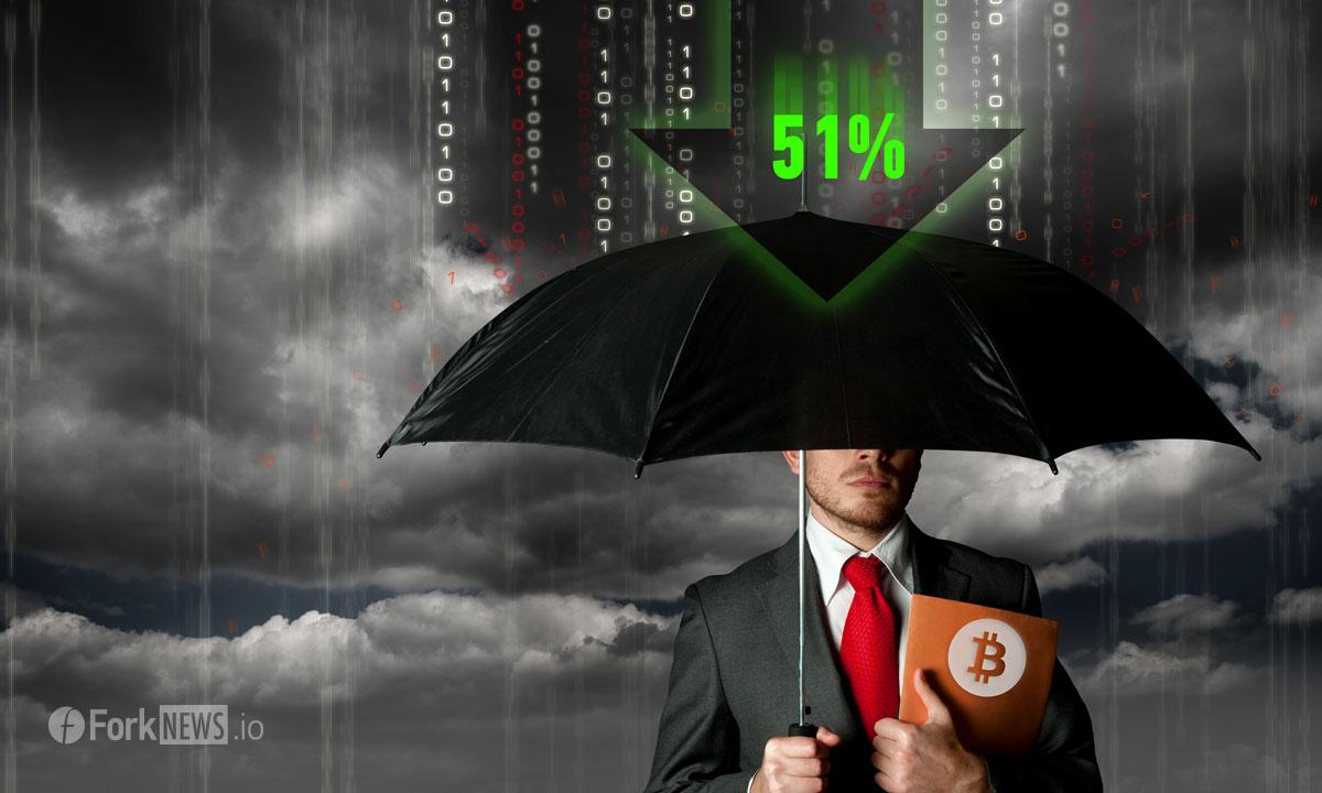 "Bitcoin застрахован от ""атаки 51%"""