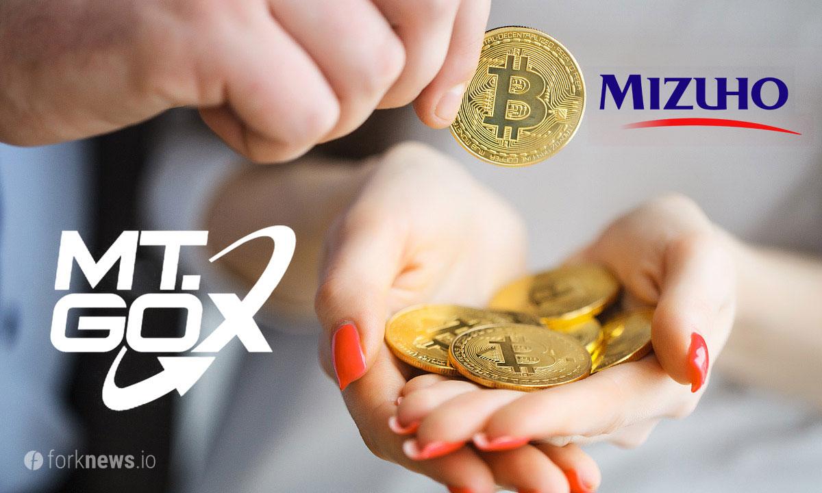 Клиент биржи Mt Gox подал в суд на японский банк Mizuho