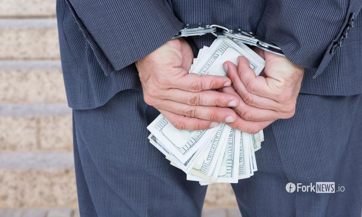 Криптотрейдер приговорен к тюремному заключению за отмывание денег