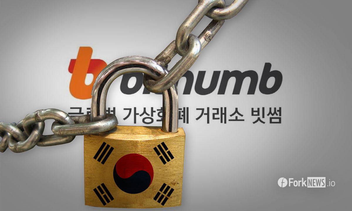 Bithumb приостановил регистрацию аккаунтов