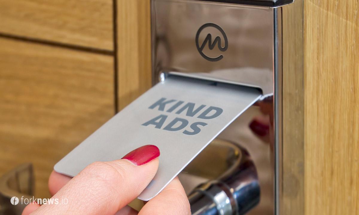 CoinMarketCap  принимает токены Kind в качестве оплаты за рекламу