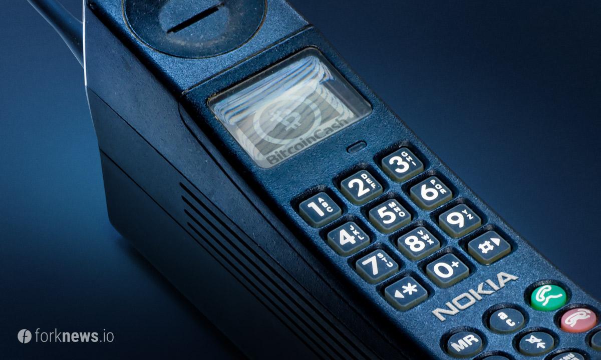 Bitcoin Cash SPV кошелек доступен на самых простых телефонах