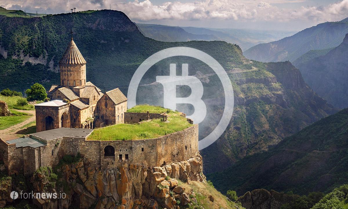 """Почему Армения может стать новой криптовалютной долиной. Аргументы """"за"""" и """"против"""""""
