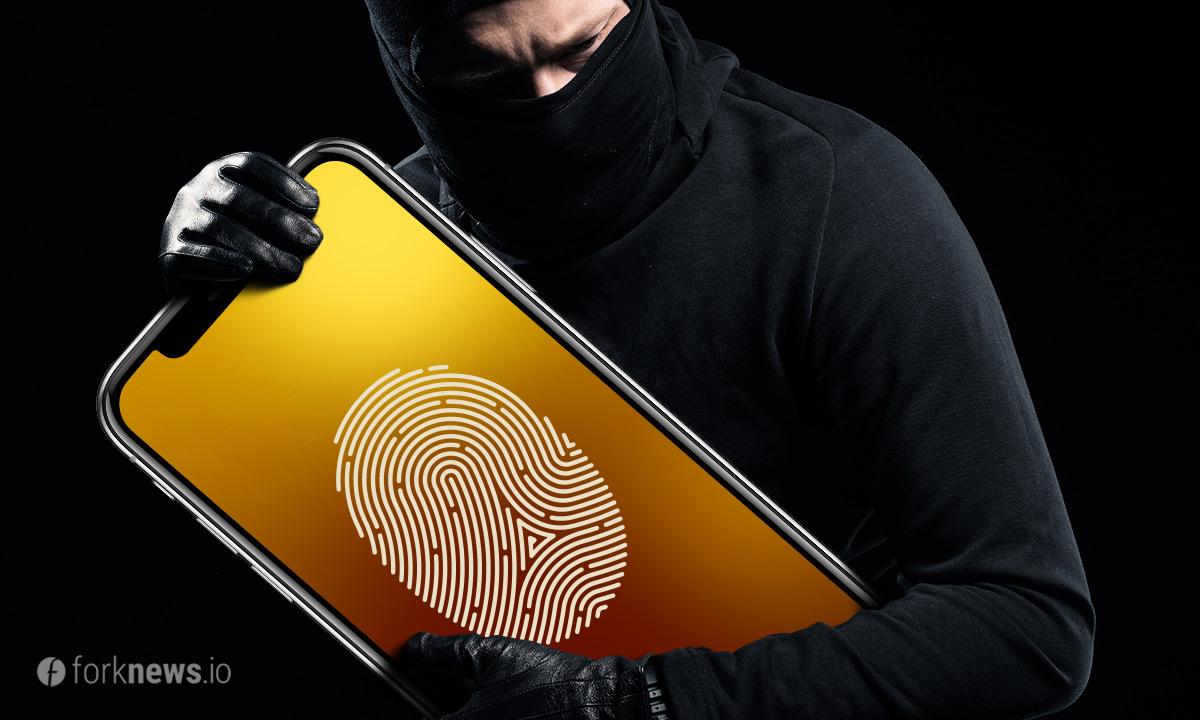 Крипто мошенничества эволюционировали до полностью новых приложений.