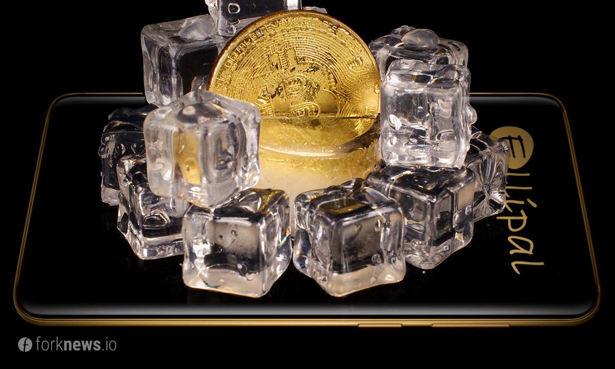 ELLIPAL запускает мобильно-ориентированный холодный криптовалютный кошелек