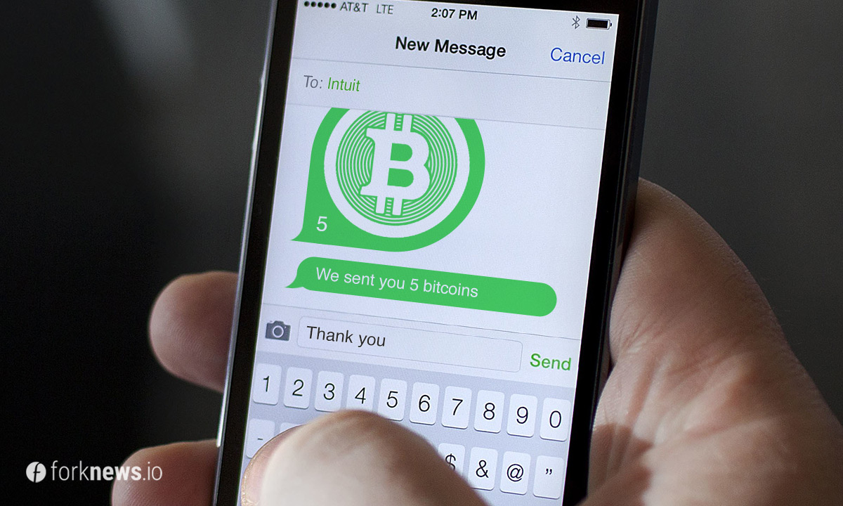 Intuit запатентовала технологию передачи Bitcoin-транзакций по SMS