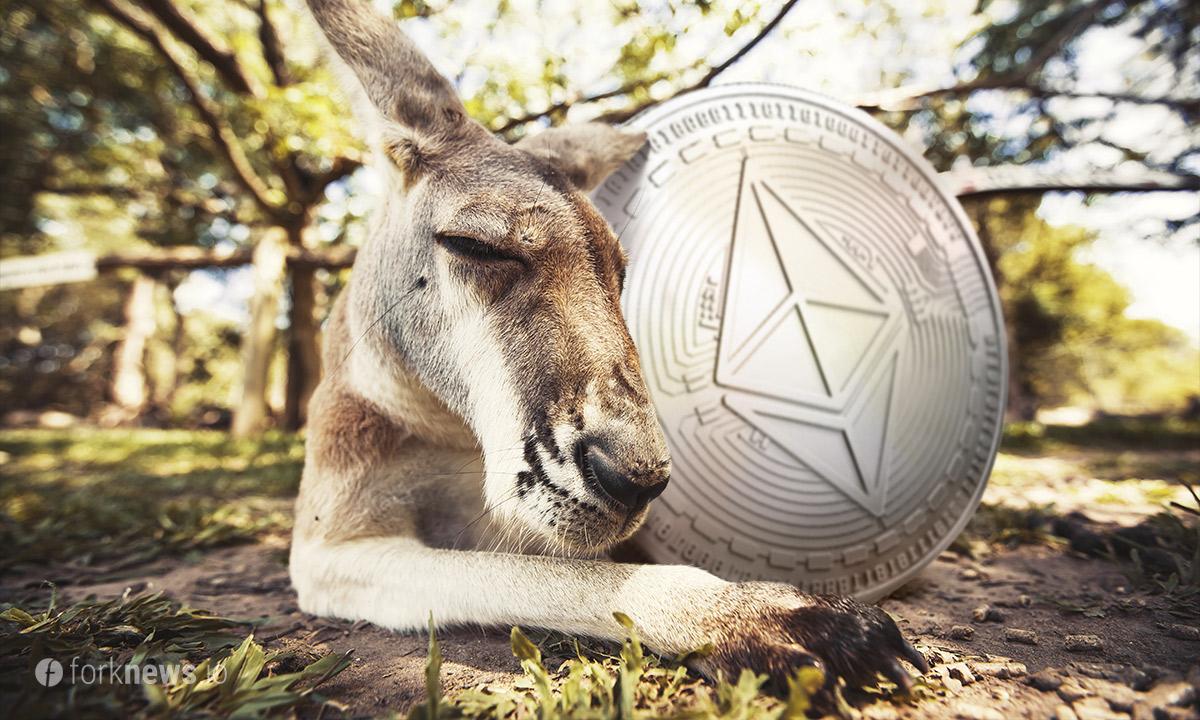Первые облигации на блокчейне выпустит Австралийский банк
