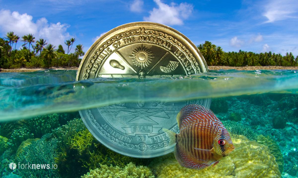 Какую именно криптовалюту собираются выпустить Маршалловы Острова?